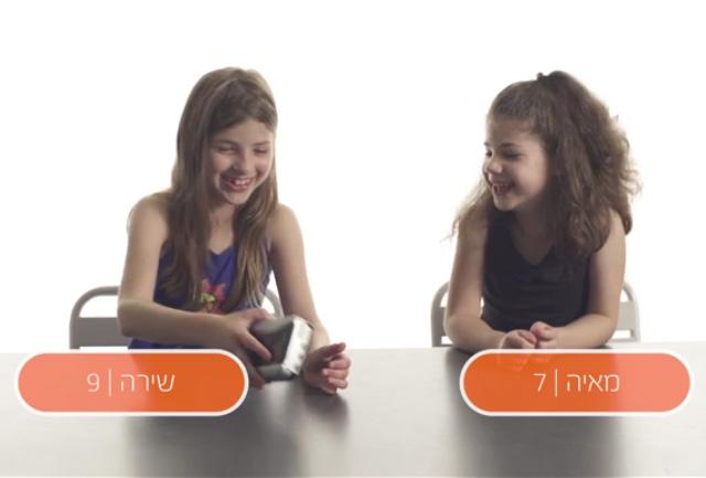 איך ילדים מגיבים לטכנולוגיה של פעם: WALKMAN